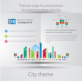 Abstract background. City theme. Vector — Vecteur