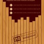 Wooden background. Vector — Stock Vector