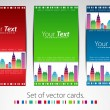 Set of cards. City theme. Vector — Stock Vector