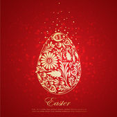 Floral golden easter egg. Vector — Stock Vector
