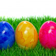 Stock Photo: Painted Easter eggs on grass