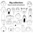 Stock Vector: Collection-face-emotion