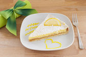 Lemon cake — Stock Photo