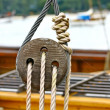 Ship rigging — Stock Photo #10517619