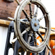Close up of a steering wheel of the ship — Stock Photo