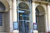 The Nobel Museum in Stockholm — Stock Photo