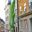 Stock Photo: Along streets of Old Town (GamlStan) in Stockholm
