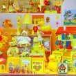 Stock Photo: Showcase of Yellow Toys shop in Stockholm