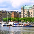 Stock Photo: Panorama of Stockholm