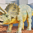Stock Photo: Triceratops portrait