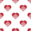 Love QR Code seamless pattern — Stock Vector