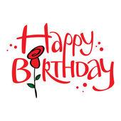 Happy Birthday holiday event congratulation postcard rose flower — Stock Vector