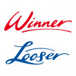 Winner Looser play game sport success victory defeat — Stock Vector