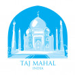 Stock Vector: World famous landmark - Taj Mahal India