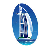 World famous landmark - Burj Al Arab Dubai Emirates — Stock Vector