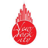 World famous landmark - New York City Big Apple — Stock Vector