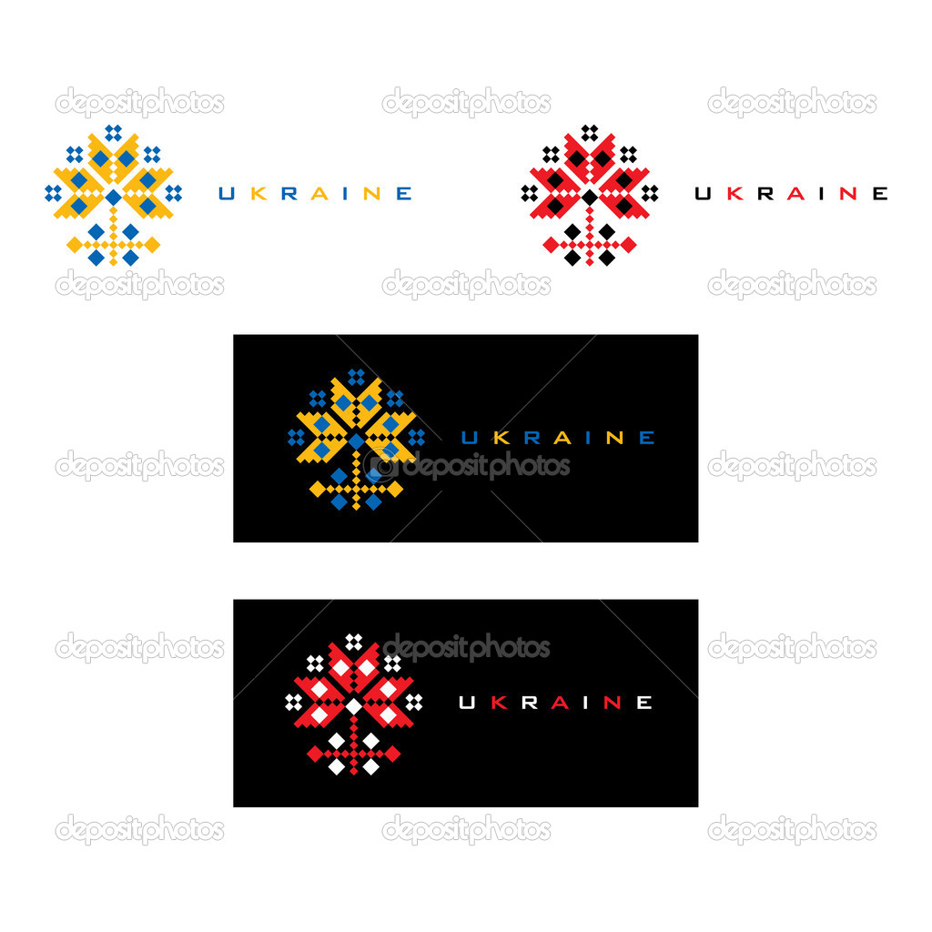 Vector illustration of Ukraine decorative Flower symbol   Stock Vector #8441063
