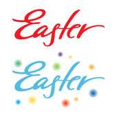 Holy Easter vector inscription holiday christianity religion — Stock Vector
