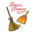 Stock Vector: House Cleaning broom brush dust dirt service shovel
