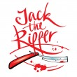 Jack the Ripper — Stock Vector