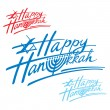 Happy Hanukkah — Stock Vector