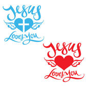 Jesus Loves You — Stock Vector