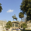 Quirinal Garden street scene - Stock Photo