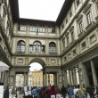 Stock Photo: Uffizi Gallery exposition