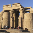 Kom Ombos temple - Stock Photo