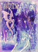 Gratulacje karta z 2012 roku — Zdjęcie stockowe