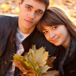 Foto Stock: Portrait of young happy couple in love