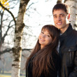 Stockfoto: Young beautiful happy couple in love in outdoors