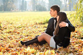Young couple in love hugging in outdoors — Stock Photo