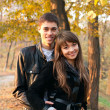 Foto Stock: Young Beautiful Happy Couple in Love in Outdoors