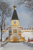 Christian church of pre-revolutionary construction in East Ukraine — Stock Photo
