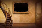 Decorative frame on the wall. — Stock Photo