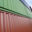 Container — Stock Photo #10095782