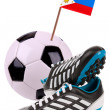 Stock Photo: Soccer ball or football with national flag