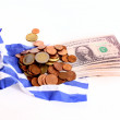 Stock Photo: Wrinkled Greek flag