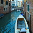 Stock Photo: Venice view