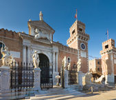 Venice Arsenal and Naval Museum entrance — Stock Photo