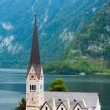 Hallstatt view (Austria) — Stock Photo #8054160