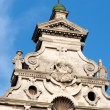 Lviv-City architecture fragment — Stock Photo #8138433