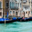 Venice view with gondolas — Stock Photo