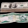 Iraqi Dinars — Photo