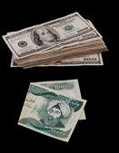 Iraqi Dinars — Stock Photo