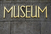 Museum — Stock Photo