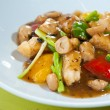 Stock Photo: Stir-fried colorful vegetables, mushroom and herb