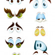 Cartoon Eyes Set — Stock Vector