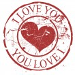 Grunge I Love U Stamp — Stock Vector
